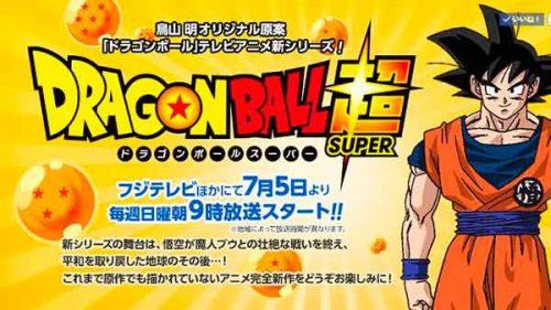 """""""Dragon Ball Super"""": ¡Desveladas sus primeras imágenes!"""
